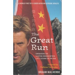 The Great Run