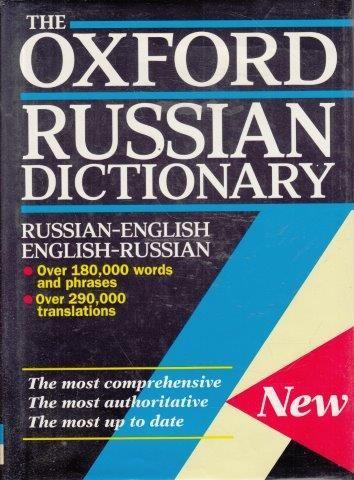 Russian Oxford Books 30