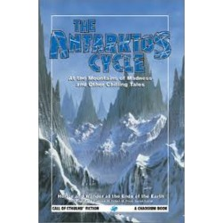 The Antarktos Cycle (Call of Cthulhu Fiction)