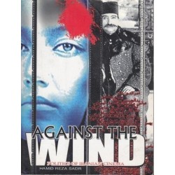 Against the Wind: Politics of Iranian Cinema