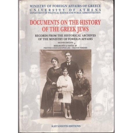 Documents on the History of the Greek Jews